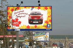 Эволюция использования рекламных щитов в России