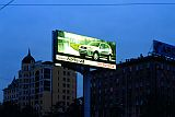 Billboard - Изготовление рекламных щитов, изготовление каркаса щита