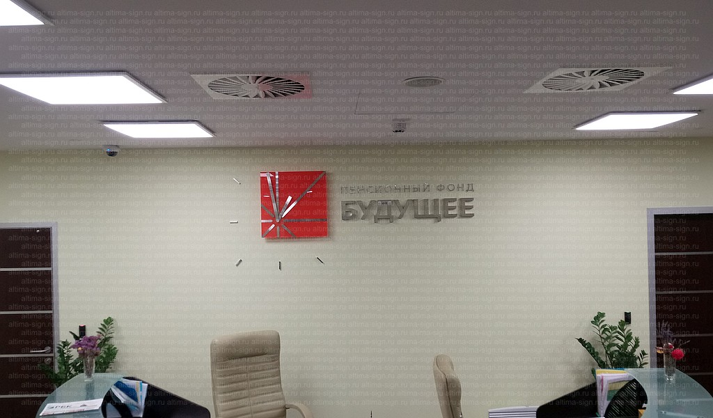 Оформление офиса Пенсионного Фонда - Будущее - фото 1