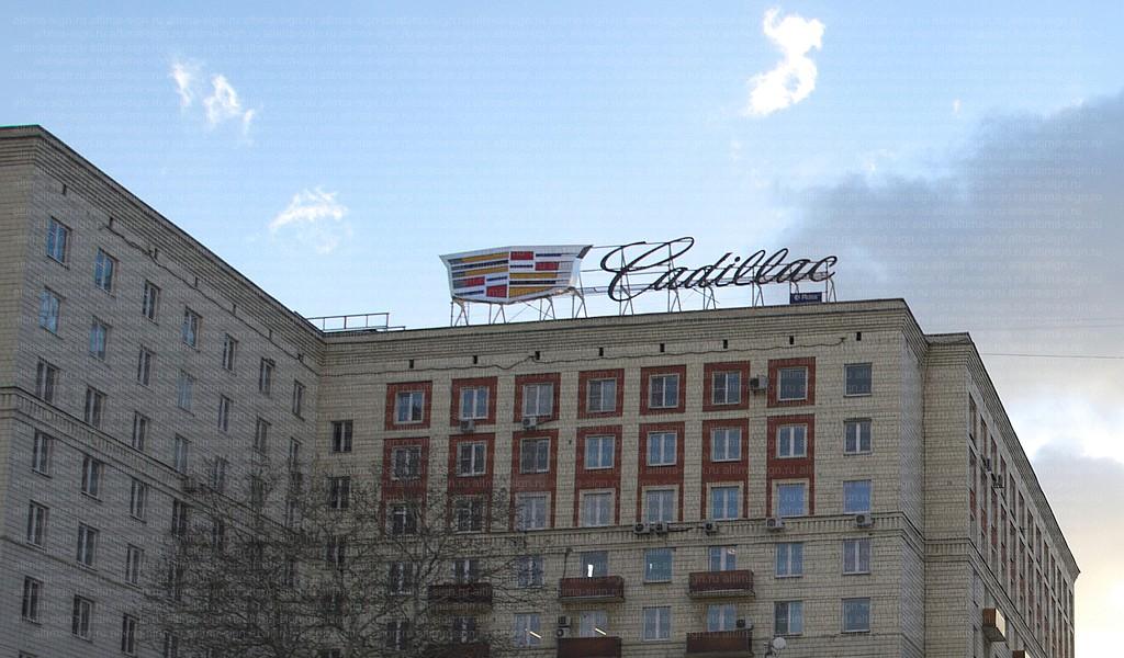 Изготовление рекламной крышной установки Cadillac - фото 1