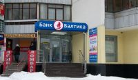 Банк Балтика - Новочеркасский бул. д. 55 - фото 2