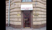 Банк Москвы