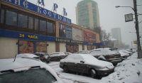 Седьмой Континент - г. Москва пр-т Маршала Жукова д. 42/1 - фото 1