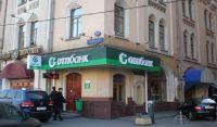 Банк ОТП - г. Москва ул. Новая площадь д. 10