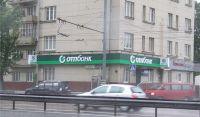 Банк ОТП - г. Москва ул. Беговая д. 24