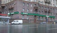 Банк ОТП - г. Москва ул. Земляной Вал д. 46