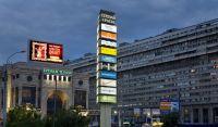 Led видеоэкран - Ереван Плаза - г. Москва ул. Большая Тульская д. 13 - фото 2