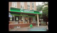 Банк ОТП - Краснодар