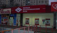 Первый Республиканский Банк - г. Москва ул. Молдавская д. 4 - фото 1