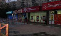Первый Республиканский Банк - г. Москва ул. Молдавская д. 4 - фото 2