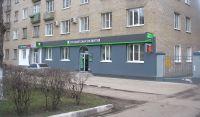 Русский банк развития - фото 2