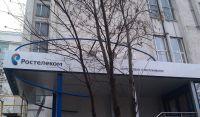 Ростелеком - г. Владимир ул. Гороховая д. 20