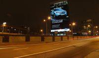 г. Москва Волоколамское шоссе д. 2 - фото 2