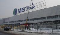 Мегафон - монтаж крышной установки