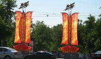 9 Мая 2008 год - Праздничное оформление - фото 3
