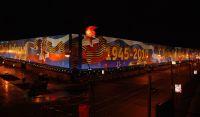 9 Мая 2010 год - Праздничное оформление - фото 1