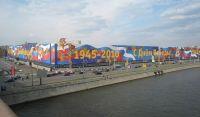 9 Мая 2010 год - Праздничное оформление - фото 2