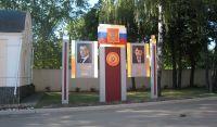 МСВУ - г. Москва Извилистый проезд д. 11