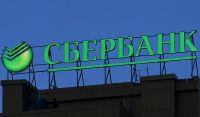 Sberbank - Сочи 2014 - фото 2