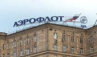 Аэрофлот - г. Москва пл. Победы д. 1б - фото 1