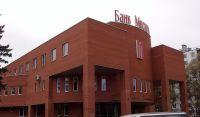 Банк Москвы - Зеленоградское - Центральное отделение