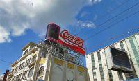 Coca-Cola - фото 2