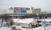 РосГосСтрах - г. Москва ул. Крымский Вал д. 10 - фото 2