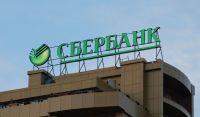 Sberbank - Сочи 2014 - фото 3