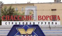 СГ Спасские ворота - фото 1