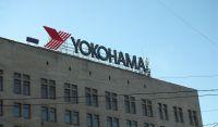 YOKOHAMA - г. Москва Ленинский проспект д. 2 - фото 1