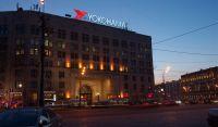 YOKOHAMA - г. Москва Ленинский проспект д. 2 - фото 4
