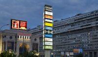 Ереван Плаза - г. Москва ул. Большая Тульская д. 13 - фото 3