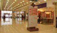 Ереван Плаза - фото 3