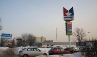 Гипермаркет Мосмарт - фото 3