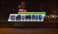 Стелла Вьетнам-Россия - фото 1