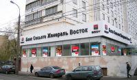 Банк Сосьете Женераль Восток - г. Москва ул. Русаковская д. 22 стр. 1 - фото 2