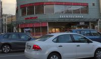 Фрайдис - г. Москва, ул. Новослободская, д. 3. - фото 2