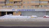 Газпромбанк - фото 1