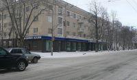 Номос Банк - г. Екатеринбург
