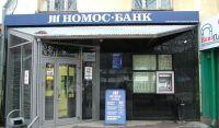 Номос Банк - г. Новосибирск