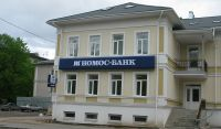 Номос Банк - г. Вологда