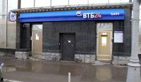 ВТБ 24 - фото 3