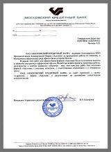 Отзыв от Московского Кредитного Банка